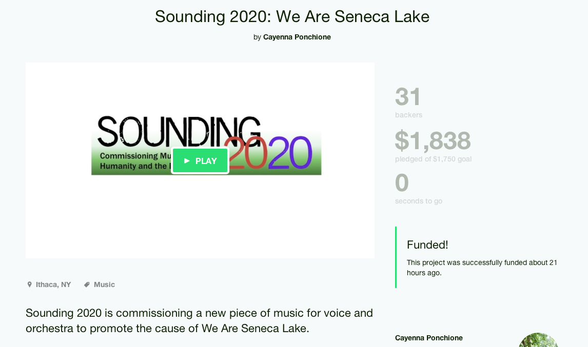 FUNDED!